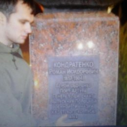 Парень ищу женщину в Кирове.